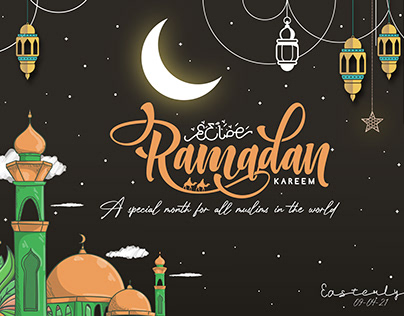 Ramadan Kareem | Ramadan Poster Design