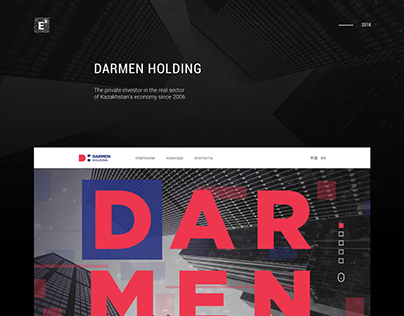 Darmen Holding