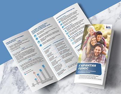 Creative Corporate Trifold Brochure