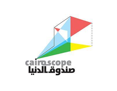 Cairoscope | صندوق الدنيا