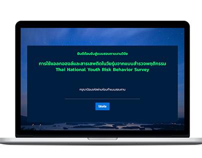 Thai National Youth Risk Behavior Survey