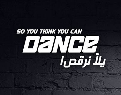 MTV - So You Think You Can Dance 2014