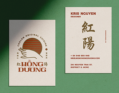 Hong Duong | Cholon Original Cuisine Branding