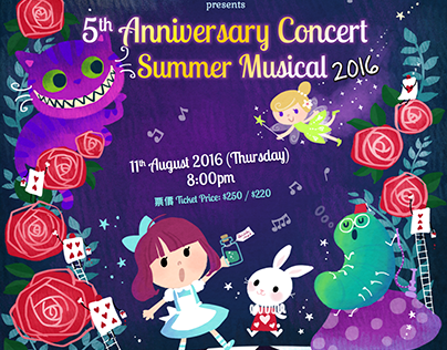 Musical Concert illustration