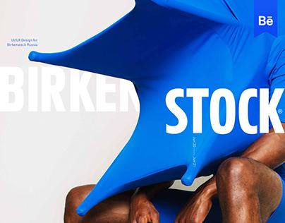 Birkenstock UI/UX