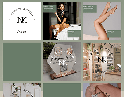 NK Laser beauty studio | Branding design
