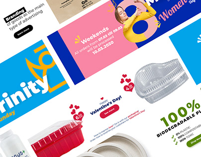 Set of web banners - 2020