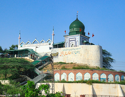 Shrine Of Shah Kamal