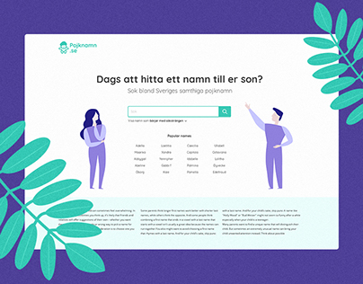 Website design for searching a baby name