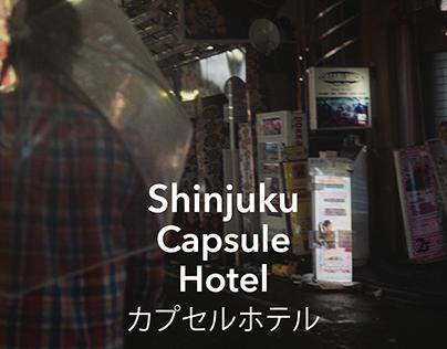 Shinjuku Capsule Hotel (Tokyo)