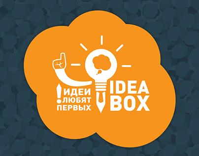 Фирмстиль IdeaBox