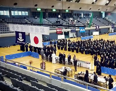 令和元年度 船橋市民一般剣道大会 ダイジェスト