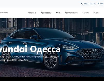 Landingpage Hyundai Odessa