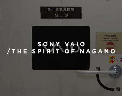 Sony - The Spirit of Nagano