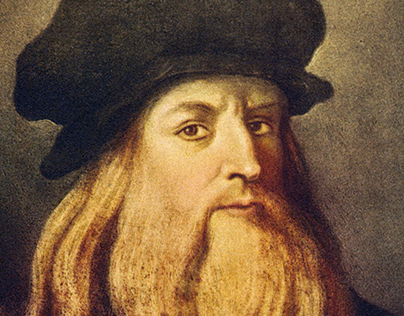 Athenaeum's Series on Leonardo da Vinci