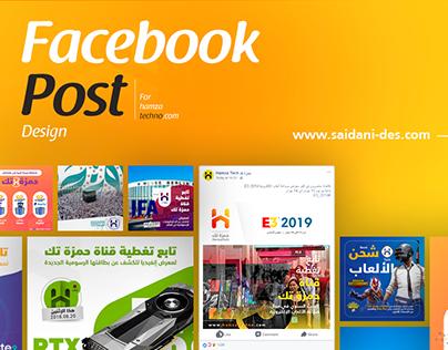 Facebook Post Design | Hamza Tech