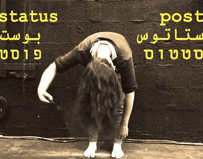 Post Status - dance Performance