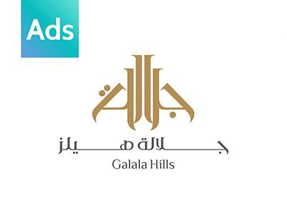 Galala Hills Logo Design
