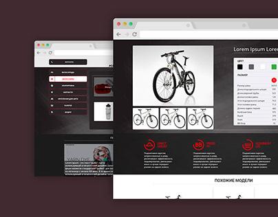 Veloman Extream Web Design