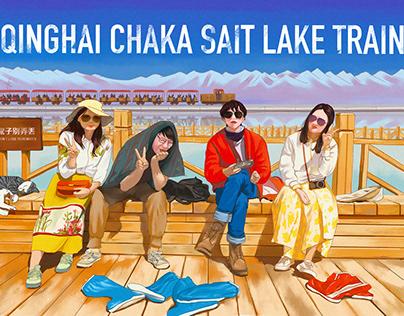 插画习作-在茶卡Chaka Salt Lake, Qinghai, China