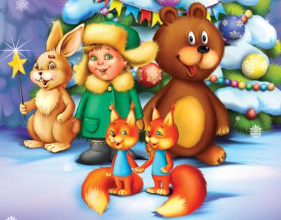 «Christmas Tree». Illustrations for children Book.