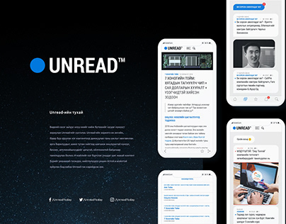 Unread.today - News and media website