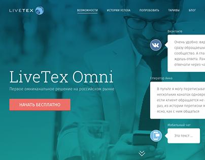LiveTex Omni