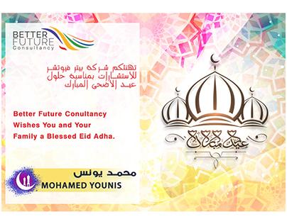 Better Future Consultancy Greeting Card Eid Adha