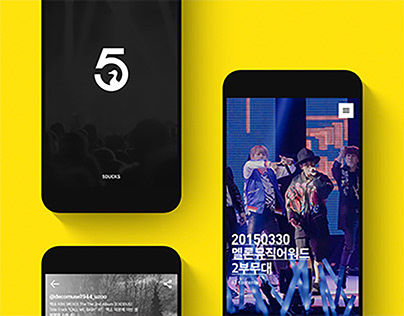 5DUCKS Mobile Application UX/UI Design