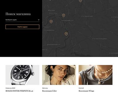jewelry website concept