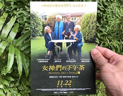 """2019《女神們的下午茶》台版電影標準字&視覺設計 """"Nothing Like A Dame"""""""