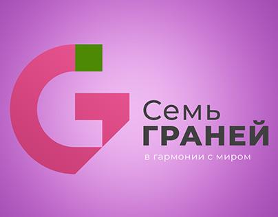 """Интернет-магазин """"Семь Граней"""""""