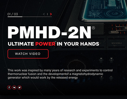 UI/UX PMHD-2N