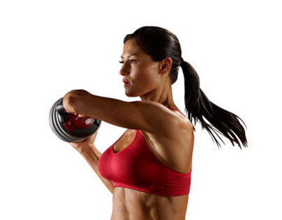 Kettle Bell - Adjustable Weight