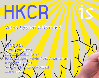 HKCR 3rd anniversary event video cover