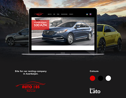 Avto 103 - Car Rental Service