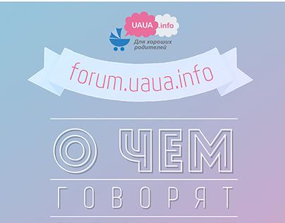 promo posters uaua.info