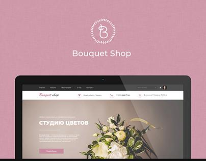 """Online store """"Bouquet shop"""""""