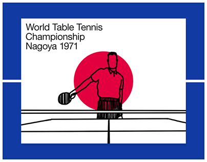 31st Word Table Tennis Championship
