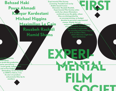 Experimental Film Society Poster Series