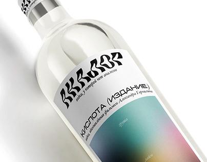 Vodka Bottle Branding Design Typography  Analog