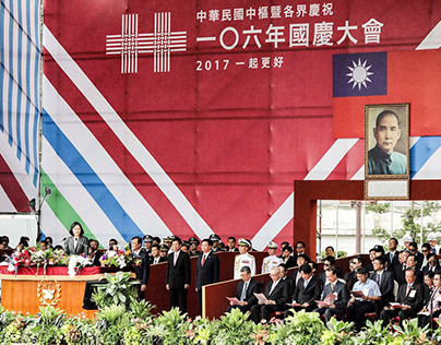 2017雙十國慶主視覺 2017 Taiwan National Day Ceremony VI