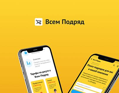 Service for builders — vsem-podryad.ru