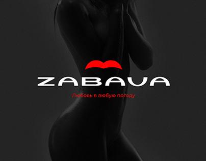 Логотип для секс-шопа
