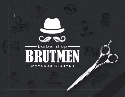 Logo and Identity for Barbershop Brutmen