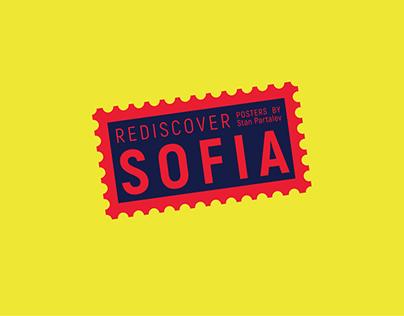 Rediscover Sofia Преоткрий София