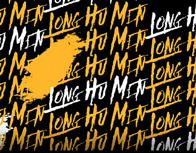 龍虎門平台動態識別 Long Hu Men Logo Animation