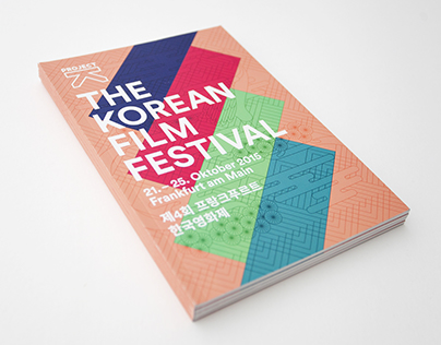 Project K – The Korean Film Festival 2015