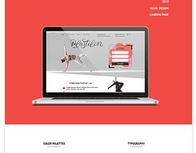 Работа студентки курса Web-дизайн: Ilona Shkrum