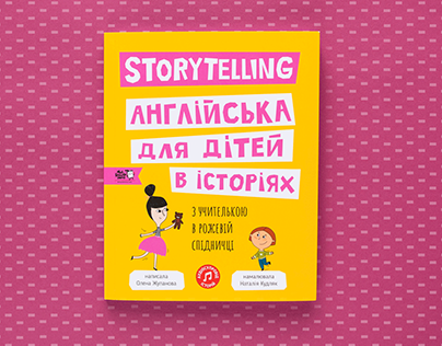 STORYTELLING English for children in stories